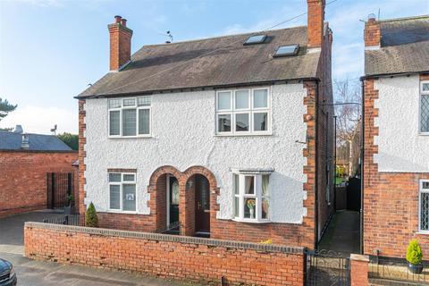 4 bedroom semi-detached house for sale - Leake Road, Gotham, Nottingham