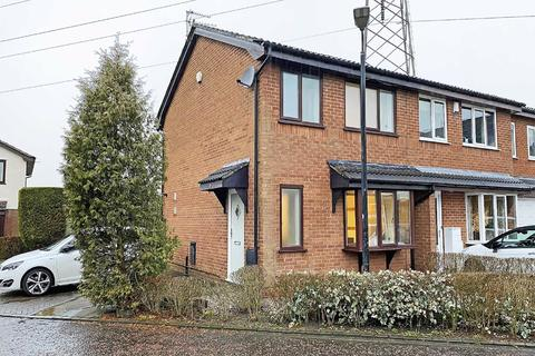 3 bedroom semi-detached house for sale - Plover Drive, Altrincham, Cheshire
