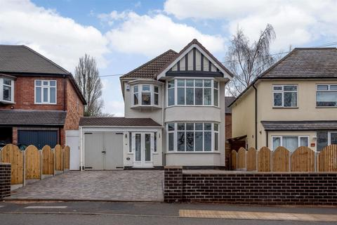 3 bedroom detached house for sale - Banners Gate Road, Sutton Coldfield, B73 6TY