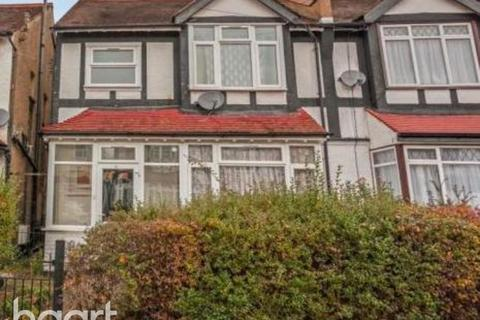 3 bedroom end of terrace house for sale - Wharfedale Gardens, Thornton Heath