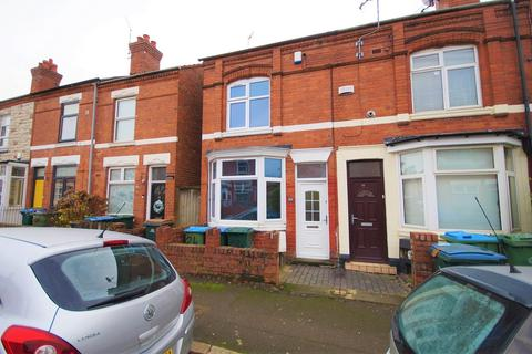 4 bedroom end of terrace house to rent - Dean Street, Coventry
