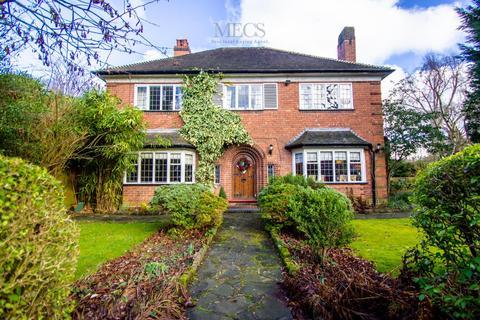 4 bedroom detached house for sale - Lordswood Road, Birmingham, West Midlands, B17 8QL