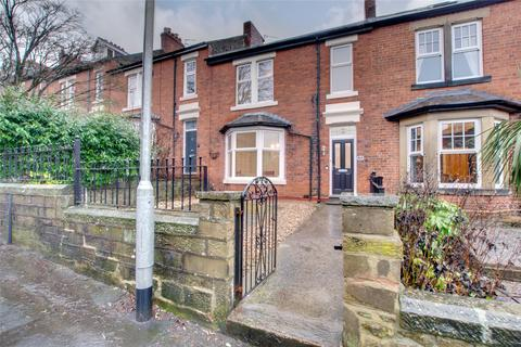3 bedroom terraced house for sale - Low Fell