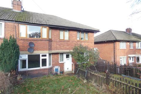 2 bedroom apartment for sale - Norristhorpe Lane, Norristhorpe, WF15