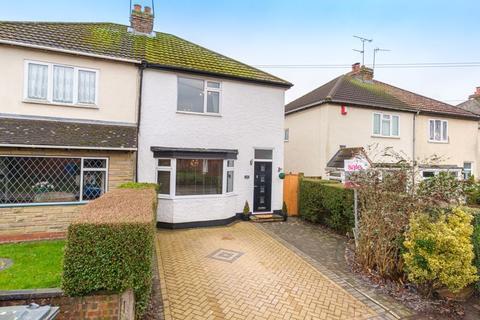 3 bedroom semi-detached house for sale - Chapel Lane, Codsall, Wolverhampton