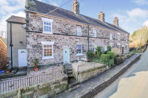 1 bedroom terraced house for sale - Heaton Terrace, Endon Village, Staffordshire, ST9