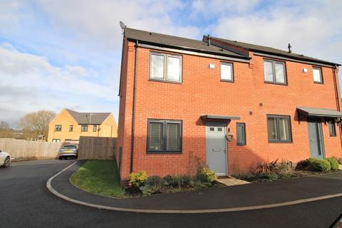 3 bedroom semi-detached house for sale - Sheerness Close, Giltbrook, Nottingham, NG16