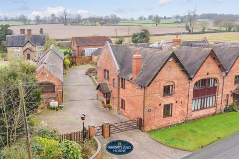 4 bedroom property for sale - Washbrook Lane, Allesley, Coventry