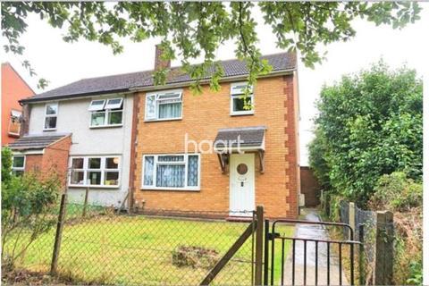 3 bedroom terraced house to rent - Ripon Way, Swindon