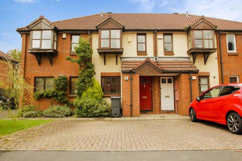2 bedroom terraced house for sale - Greenways, Northfield, Birmingham, B31 1XB