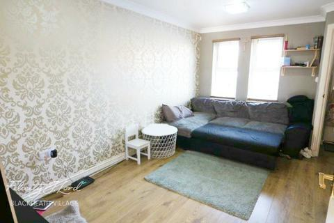 2 bedroom end of terrace house for sale - Kendall Road, London