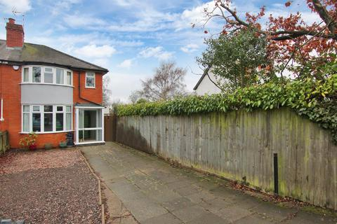 2 bedroom semi-detached house for sale - Evesham Road, Astwood Bank, Redditch, B96 6BD