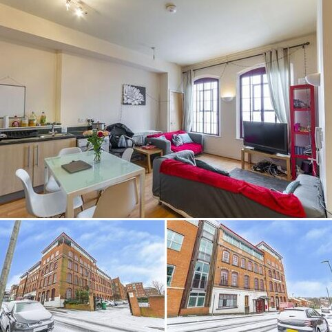 2 bedroom apartment for sale - Portland Square, Nottingham NG7