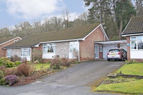 3 bedroom semi-detached bungalow for sale - Lickey Coppice, Cofton Hackett, B45 8PG