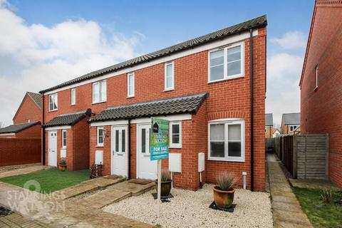 2 bedroom end of terrace house for sale - Bartram Close, Wymondham