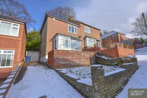 2 bedroom semi-detached house for sale - Ravenswood Gardens, Low Fell, Gateshead