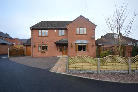 4 bedroom detached house for sale - Maxstoke Lane, Coleshill