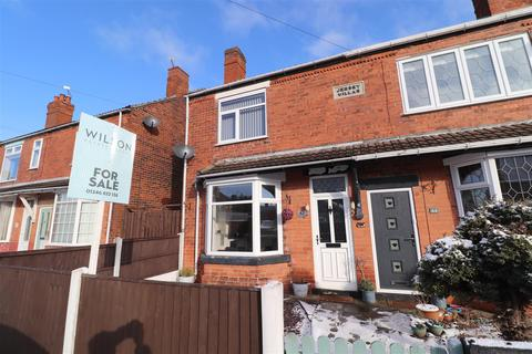 2 bedroom end of terrace house for sale - Longlands, Bolsover, Chesterfield