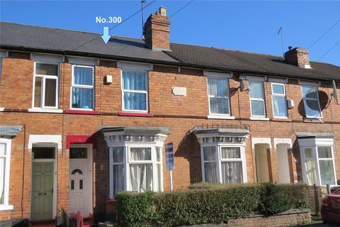 2 bedroom terraced house for sale - Hordern Road, Whitmore Reans, Wolverhampton, WV6