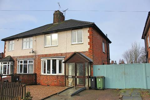 3 bedroom semi-detached house for sale - Willow Park Drive, Wigston