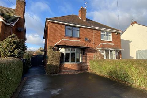 2 bedroom semi-detached house for sale - Lens Road, Allestree, Derby