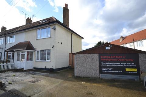 3 bedroom end of terrace house for sale - Elmcroft Road Orpington BR6