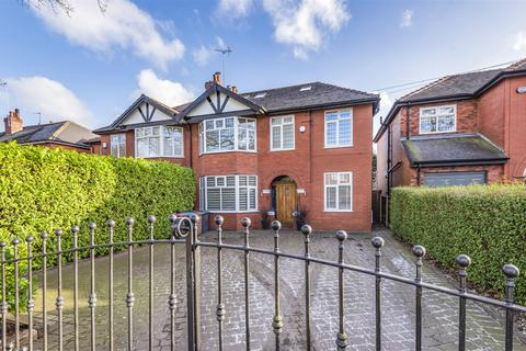 5 bedroom semi-detached house for sale - Walkden Road, Worsley, Manchester, M28 2NE