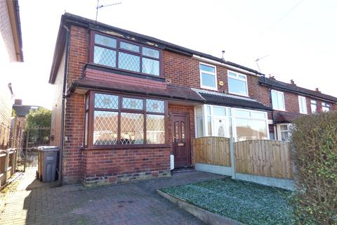 2 bedroom end of terrace house for sale - Broomhall Road, Blackley, Manchester, M9