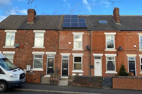 2 bedroom terraced house for sale - Station Road, Halfway, S20 3GS