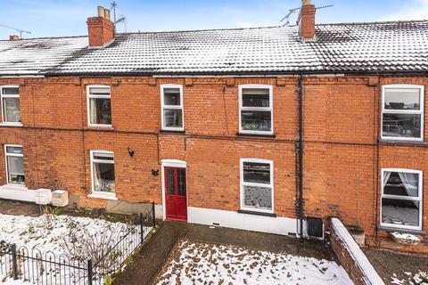 3 bedroom terraced house for sale - Grantham Road, Bracebridge Heath, LN4