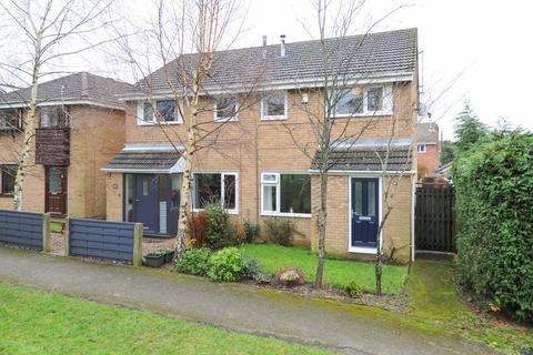 3 bedroom semi-detached house for sale - Boulton Close, Linacre Woods, Chesterfield