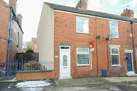 2 bedroom end of terrace house for sale - Grove Road, Chesterfield