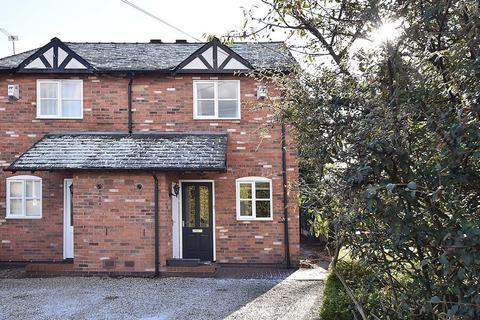 2 bedroom semi-detached house to rent - Middlewich Road, Holmes Chapel