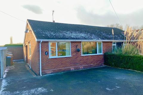 2 bedroom semi-detached bungalow for sale - Station Road, Higham On The Hill, Nuneaton