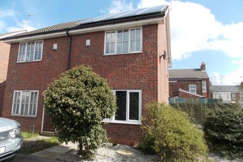 3 bedroom semi-detached house for sale - Bentley Court, Kingston upon Hull, HU3 6BZ