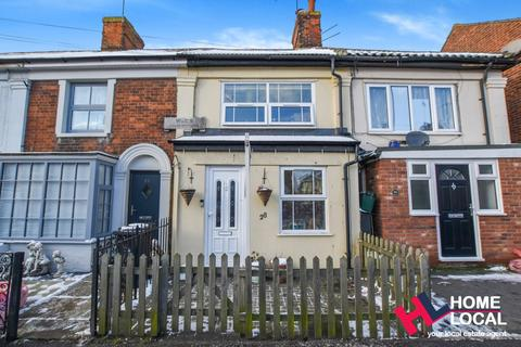 2 bedroom terraced house for sale - Mill Road, Maldon, CM9