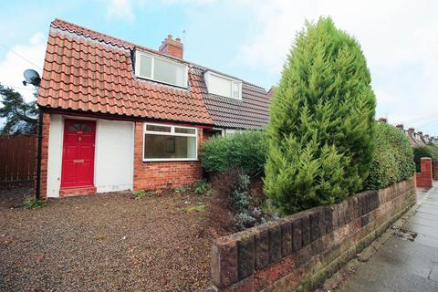 2 bedroom semi-detached house for sale - Meadway, Newcastle Upon Tyne