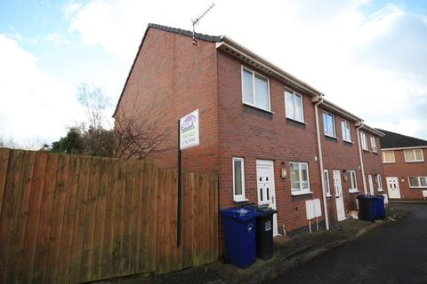 3 bedroom end of terrace house for sale - Hampshire Gardens, Kidsgrove, Stoke-on-Trent