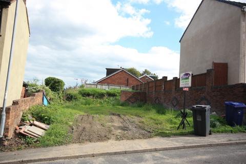 Land for sale - Building Plot Adjacent, 95 Coalpit Hill