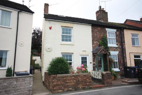 2 bedroom end of terrace house for sale - Whitehill Road, Kidsgrove, Stoke-on-Trent