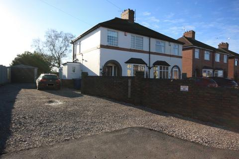 3 bedroom semi-detached house for sale - High Street, Newchapel, Stoke-on-Trent