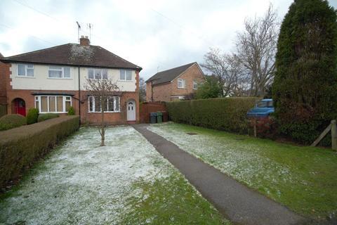 3 bedroom semi-detached house for sale - Snake Lane, Alvechurch, Birmingham, B48