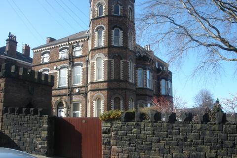 1 bedroom flat for sale - Christchurch Road, Oxton, Wirral, CH43