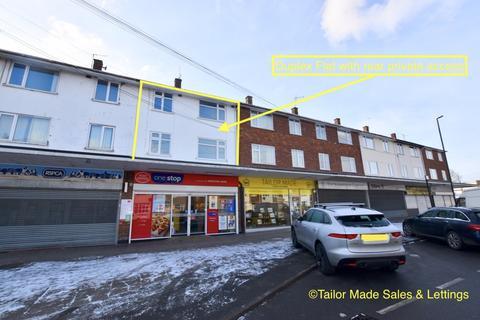 3 bedroom flat to rent - Winsford Avenue, Allesley Park, West Midlands, CV5 - 3 BED DUPLEX - BRAND NEW