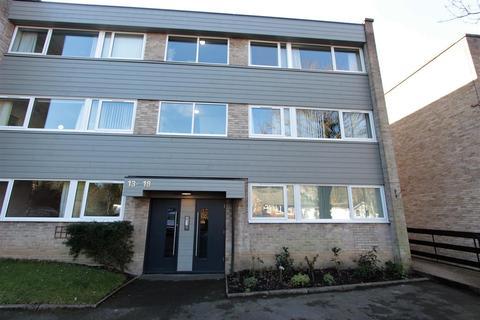 2 bedroom flat for sale - Endcliffe Grove Avenue, Sheffield, S10 3EJ
