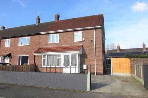 3 bedroom end of terrace house for sale - Ardenfield Drive, Manchester, M22