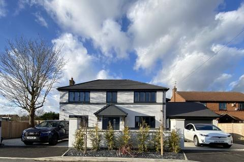 4 bedroom detached house for sale - Gorse Lane, Oadby, LE2