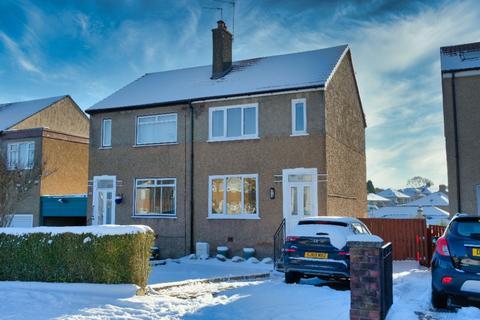 2 bedroom semi-detached house for sale - Coylton Road , Newlands , Glasgow , G43 2TB