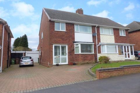 3 bedroom semi-detached house for sale - Romney Way, Great Barr, Birmingham, B43 7UT