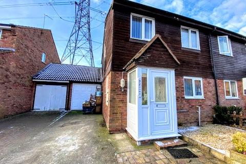2 bedroom semi-detached house for sale - Hemingway Road, Aylesbury